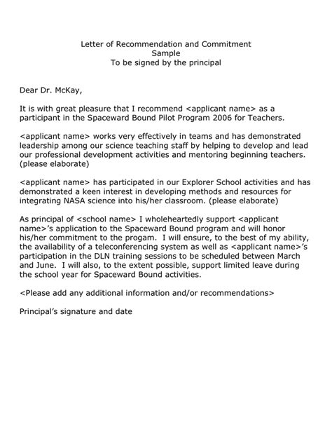 Commitment Recommendation Letter Letter Of Recommendation And Commitment In Word And Pdf Formats