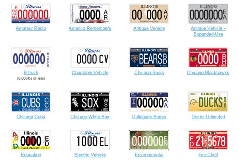 License Plate Lookup Illinois House Votes To Limit New Specialty License Plates Npr Illinois