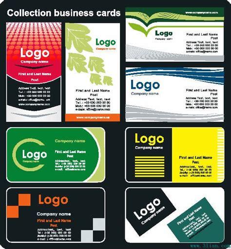 Logo Design Vorlagen Logo Vorlagen Vi Design Vektor Grafik Kostenlose Vector Kostenloser