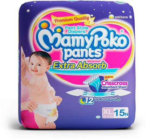 Mamy Poko Xl 17 mamypoko xl buy 15 mamypoko breathable cover