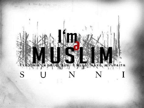 Proud To Be Moslem Logo 1 i m a muslim sunni proud