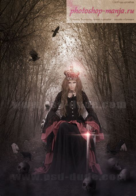 tutorial adobe photoshop manipulation fantasy fairy tale photoshop manipulation tutorials psddude