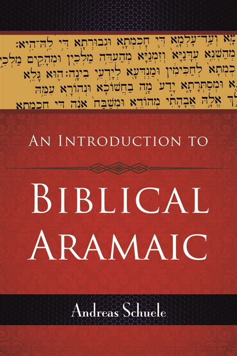 Pdf Linguistic Dating Biblical Texts Introduction by An Introduction To Biblical Aramaic Paper Andreas