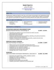 work stuff on resume professional resume
