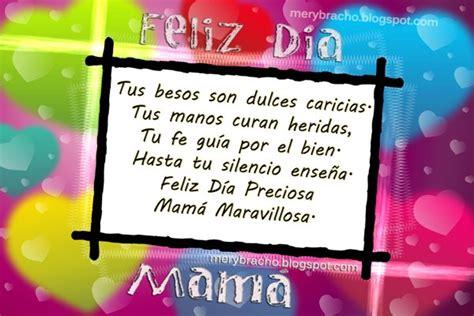 mama poemas para mi madre feliz d a de las madres mayo postal feliz d 237 a mam 225 maravillosa entre poemas