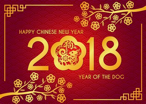 new year 2018 year of the rooster 30 happy new year 2018 wallpapers for desktop hd