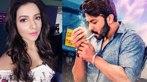 film gan video new bangla movies shakib khan shakib khan video songs