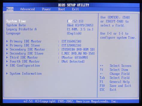 bureau d int駻im le setup du bios wolfaryx informatique