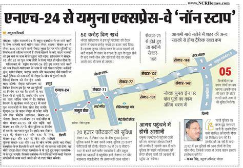 layout plan of kmp expressway yamuna expressway menace of traffic demons ncrhomes com