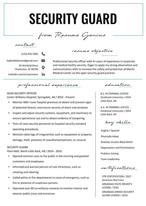 cv template for security guard security guard resume sle writing tips resume genius