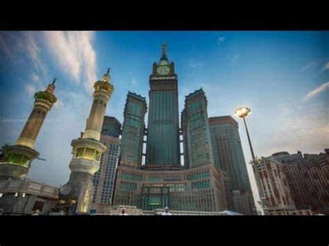 Abraj Al Bait by Makkah Royal Clock Tower Hotel Mecca Youtube