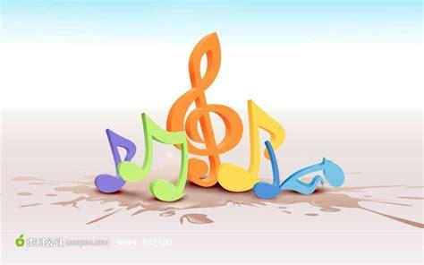 wallpaper bergerak dj 音乐符号图案大全 音乐符号大全 感人网
