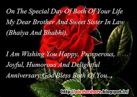 Wedding Anniversary Quotes For Bhaiya And Bhabhi pics for on the special day anniversary greeting