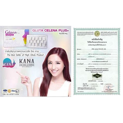 Gluta Sunclara Plus Whitening Supplement Original Thailand gluta plus celena 100 original thailand elevenia