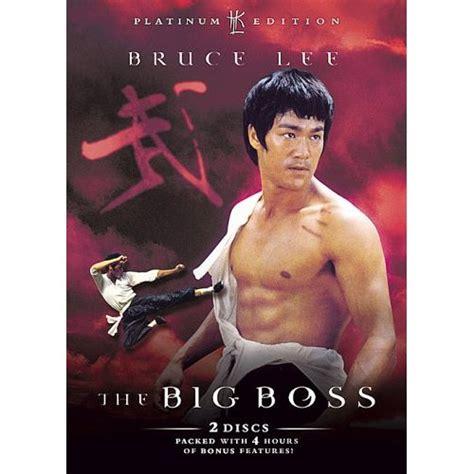 film mandarin me and boss films actor actress the big boss