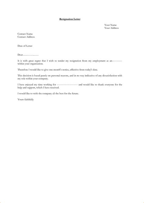 letter of notice to employer uk template 8 1 month notice letter to employer basic