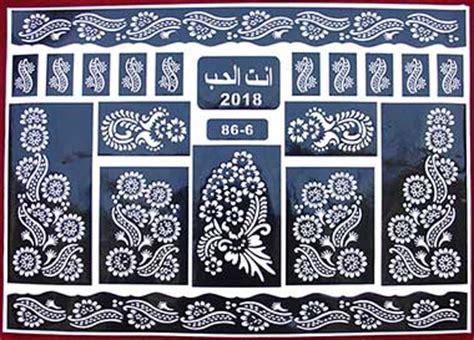 henna tattoo vorlagen ausdrucken henna tattoo zum ausdrucken makedes com