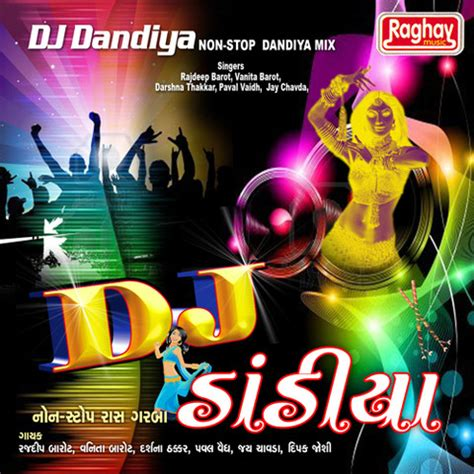 download mp3 dj remix non stop ori ave to tane mp3 song download dj dhandiya non stop