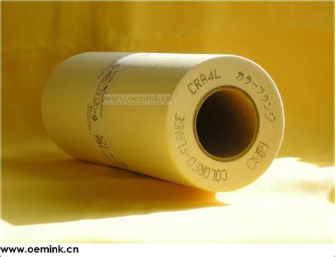 riso copiersrisograph printersdigital  duplicator cr priport