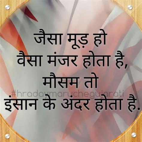 mark zuckerberg biography in gujarati 10 best motivation suvichar hindi images on pinterest