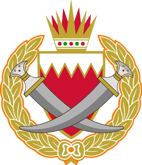 In Ministry Of Interior by Ministry Of Interior Bahrain