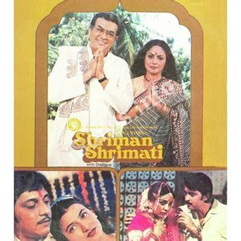 shriman shrimati movie shriman shrimati songs free download n songs