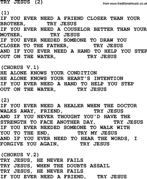 country music jesus chords country southern and bluegrass gospel song try jesus 2