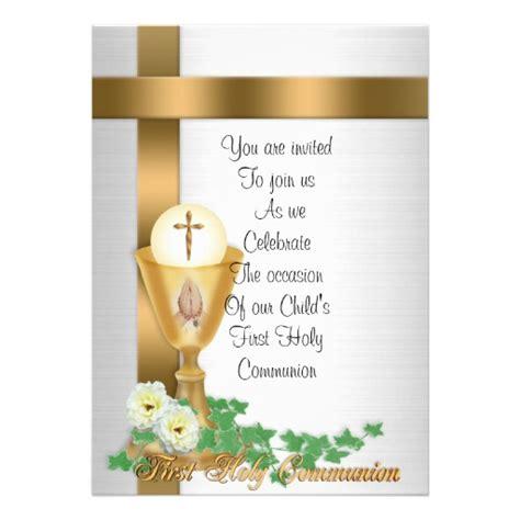 first communion invitation 5 quot x 7 quot invitation card zazzle
