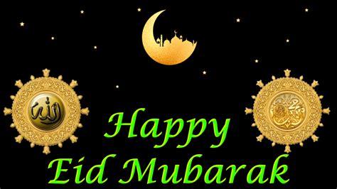happy eid mubarak images wallpaper eid ul milad