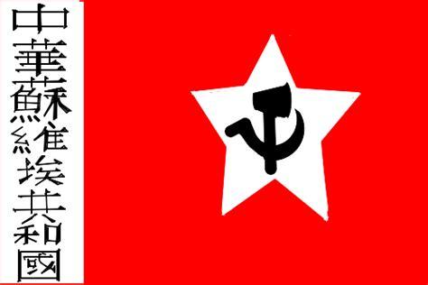 republica sovietica da china  desenho de comunista