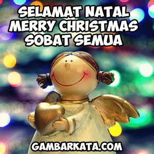kumpulan gambar kata ucapan selamat natal 2014 aeng aeng
