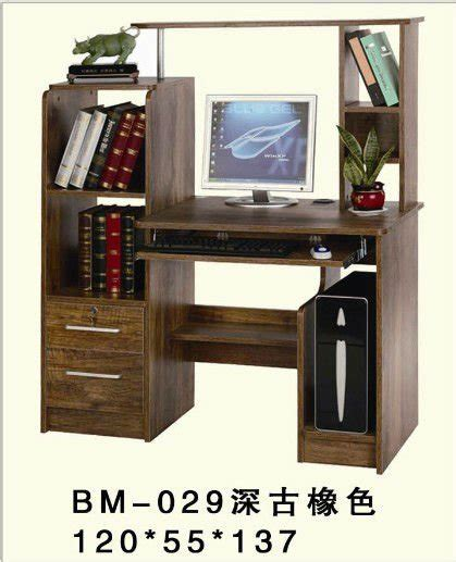 modern home computer desk with study desk wooden table
