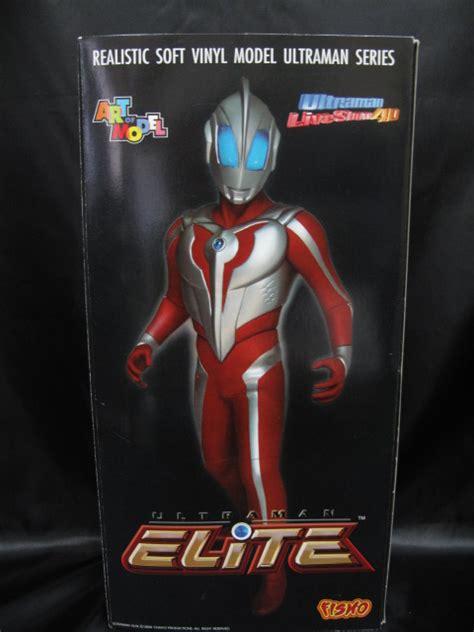 Film Ultraman Elite | ultraman elite images