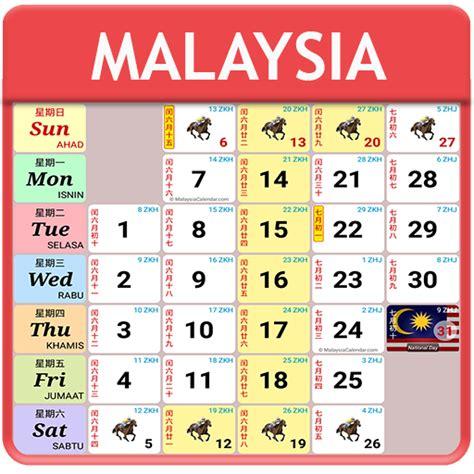 kalendar  home facebook