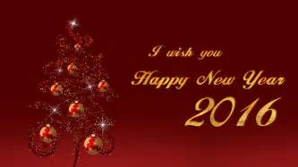 beautiful happy new year wishes 2016
