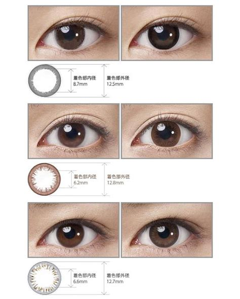 acuvue colored contact lenses 32 best images about acuvue define 1 day circle contacts