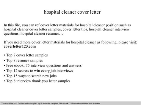 cleaner cover letter hospital cleaner cover letter