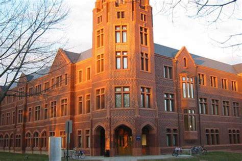 Yale Som Mba Ranking by Os 15 Melhores Mbas Dos Estados Unidos Segundo A