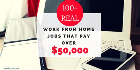 100 real work from home that pay 50 000