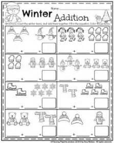 January kindergarten math worksheets winter addition