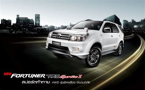 thaicarsnews ราคา 2012 toyota fortuner 2 7 v a t 2wd