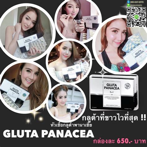 Gluta White 15000 Mg new gluta panacea l glutathione 15000mg supplement skin whitening anti aging ebay