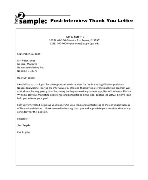 sample interview letters