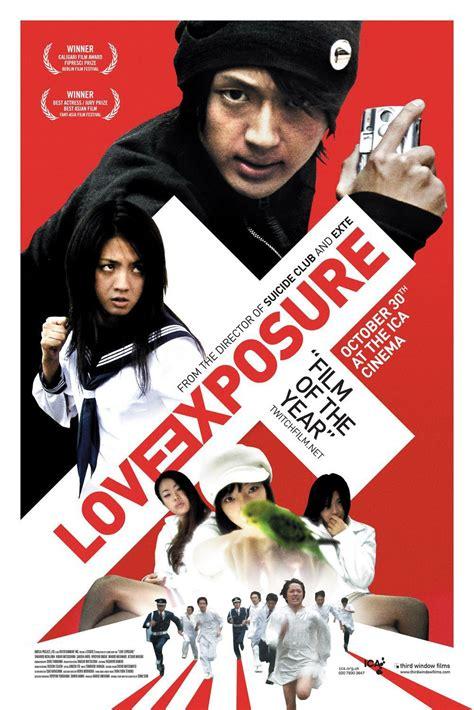 Film Love Exposure | love exposure film 2009 senscritique