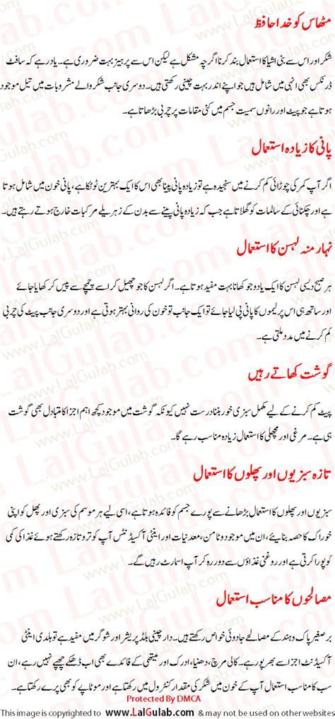 suhag rat ka images suhag rat story in urdu suhag rat story in urdu suhagrat