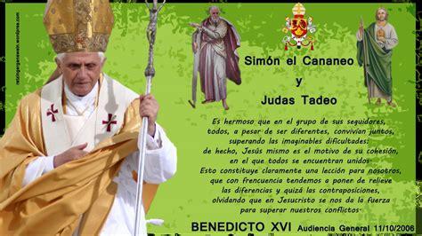 oracion de san simon guatemala oracion a san simon guatemala apexwallpapers com