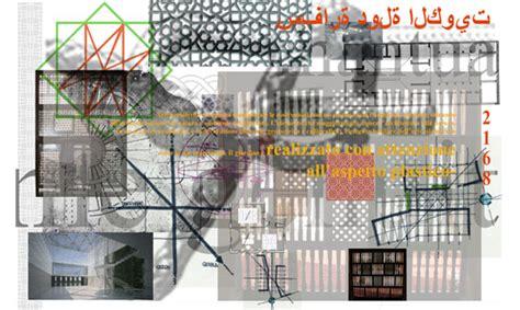 consolato kuwait architettura architetto gennaro farina