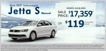 fiore volkswagen new volkswagen specials at fiore volkswagen uncategorized
