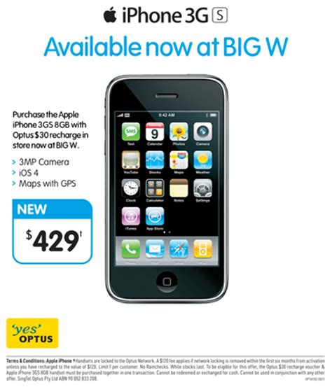 iphone 3gs now avaliable at dicksmiths big w and k mart mac prices australia