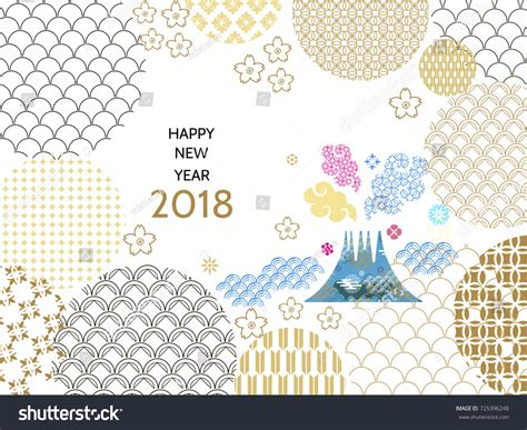 japanese new year card template 2018 happy new year 2018 template greeting stock vector